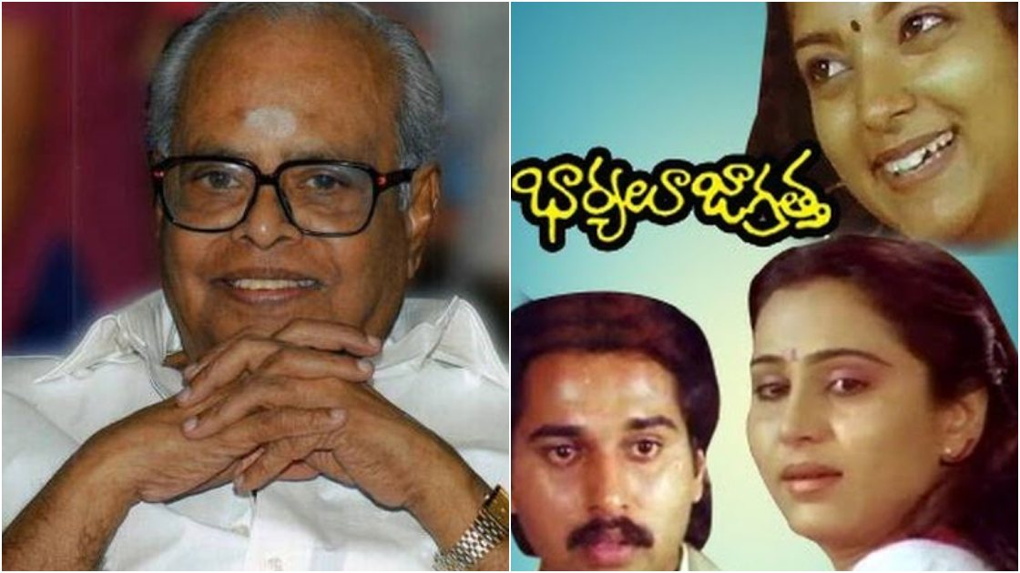 Photo of List of K Balachander Telugu Movies You Must Watch