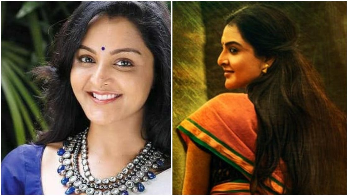 Photo of Complete List of Malayalam Films of Manju Warrier