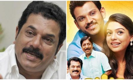List of Malayalam Movies Acted by Mukesh