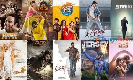 List of Telugu Movies 2019 Hits And Flops