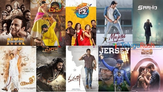 Photo of List of Telugu Movies 2019 Hits And Flops