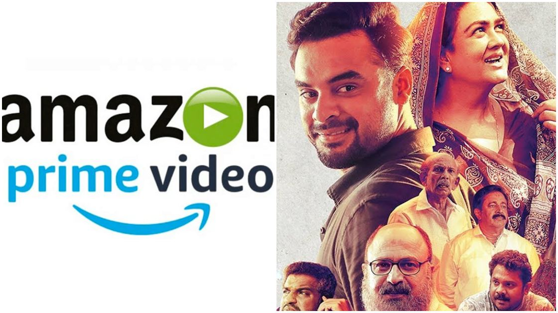 Photo of Complete List of Malayalam Films on Amazon Prime