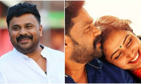 Malayalam Movies Acted by Dileep