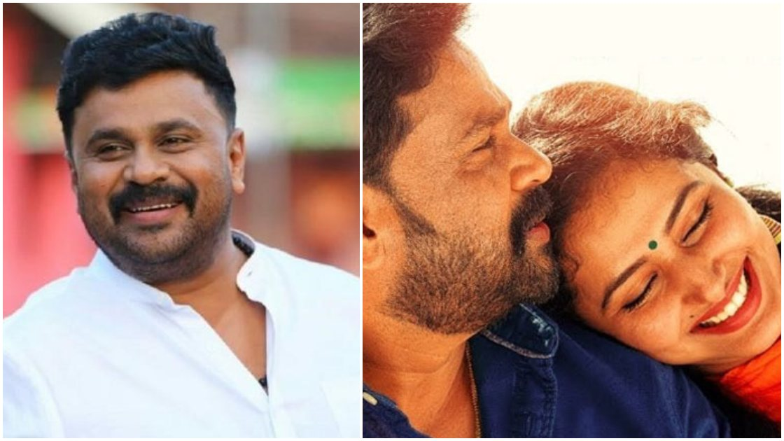 Photo of Complete List of Malayalam Movies Acted by Dileep