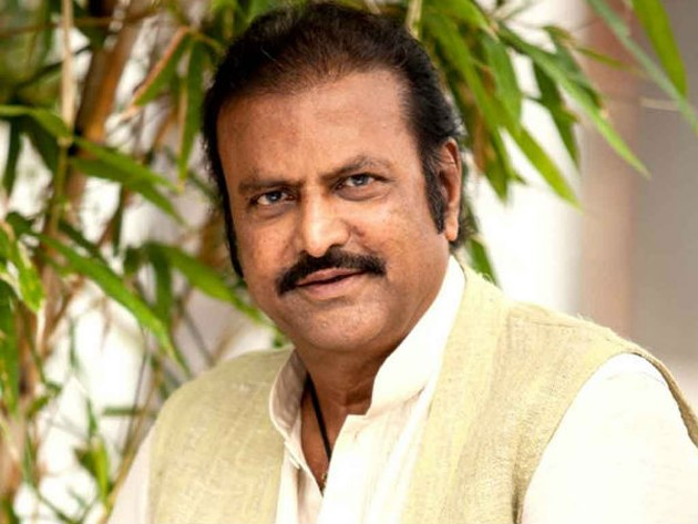 Photo of List of Mohan Babu Telugu Movies