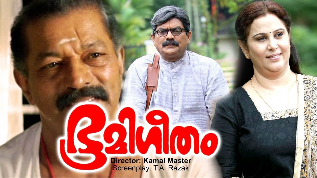 List of Malayalam Movies Acted by Murali