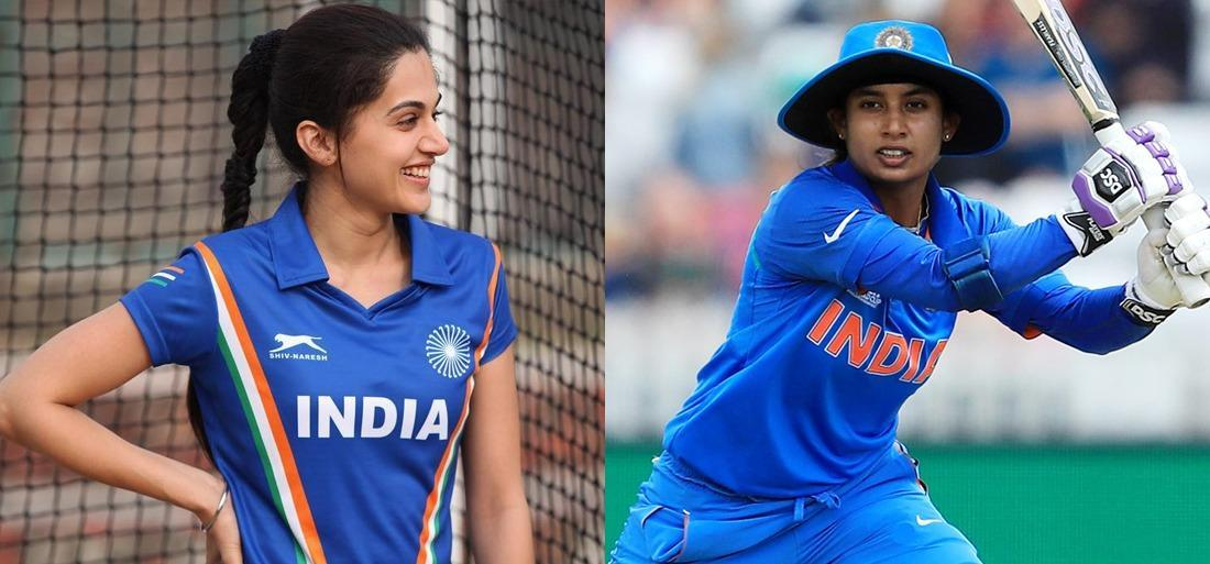 Photo of Taapsee Pannu To Star In Mithali Raj Biopic