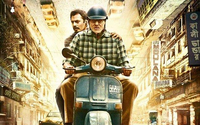 List Of Bollywood Investigation Movies