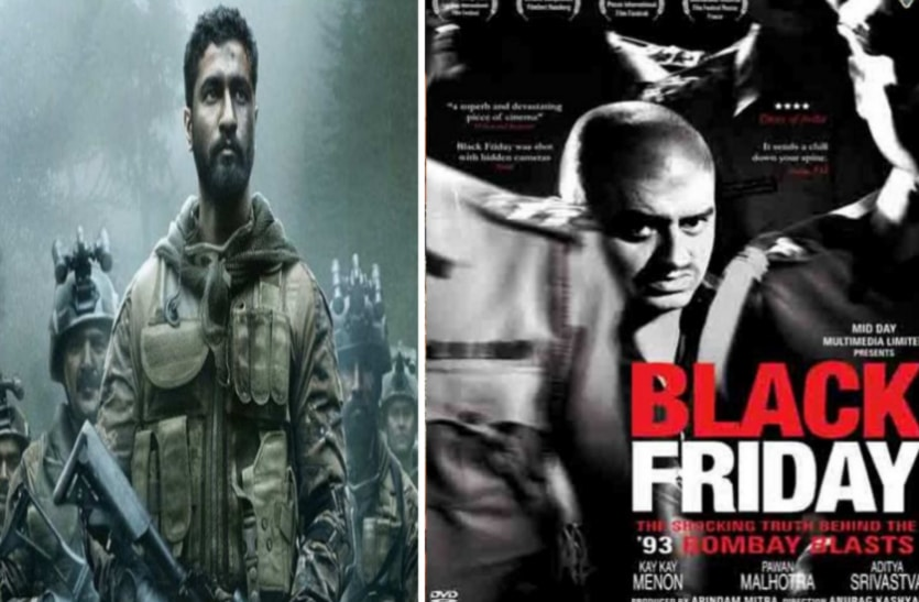 Photo of Bollywood Movies Based on Terrorism