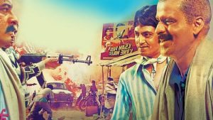 Indian Films in Small Towns