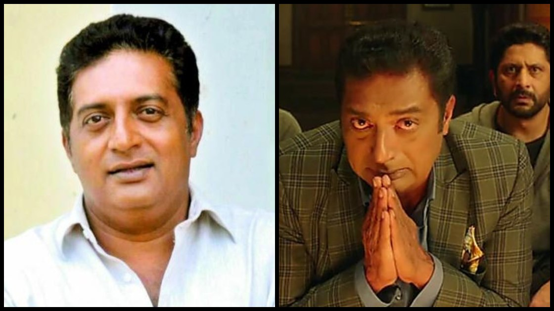 Bollywood Movies of Prakash Raj