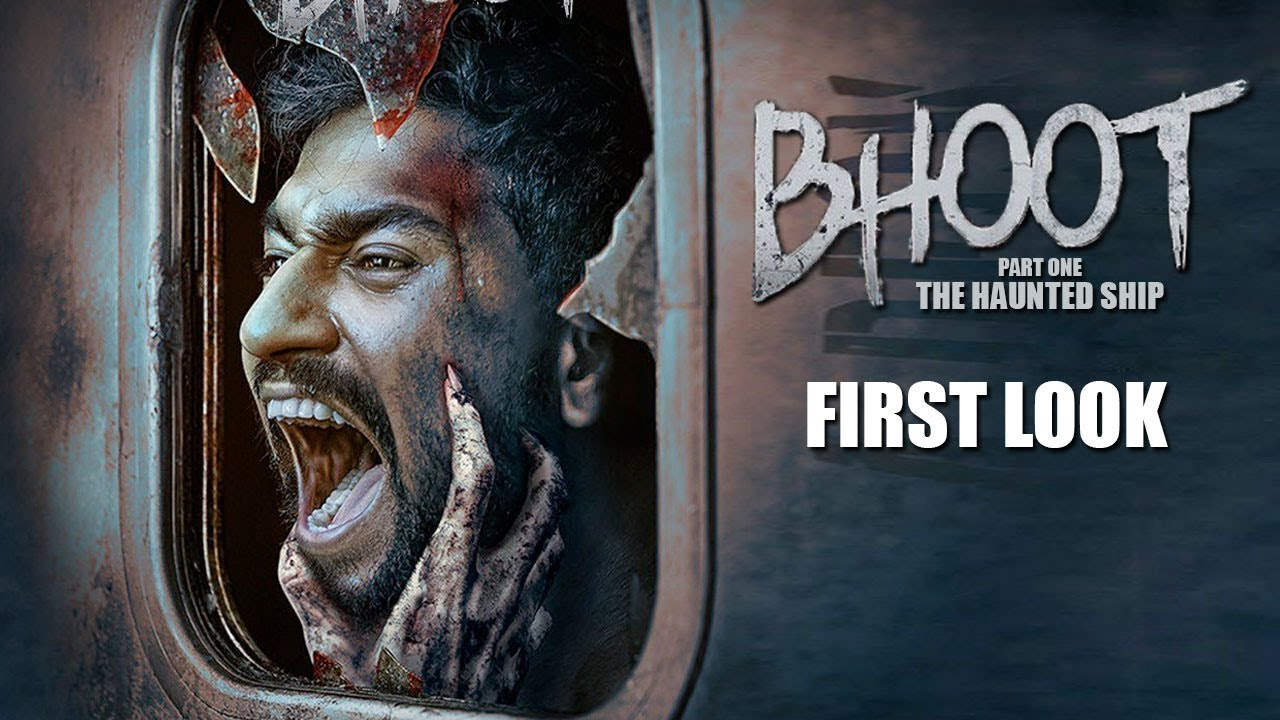Photo of Bhoot Part One: The Haunted Ship New Poster: Vicky Kaushal's Unable To Tackle His Fear