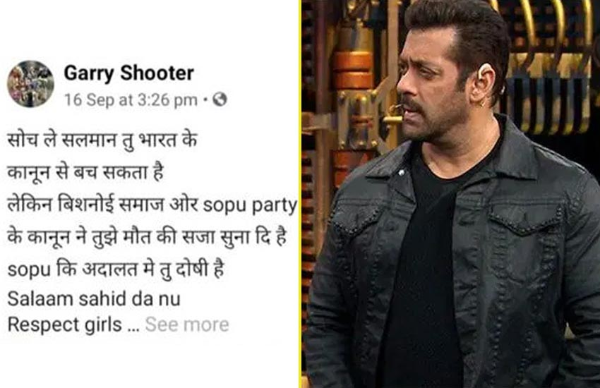 Photo of Salman Khan Threatened For Life On Social Media. More Details Below