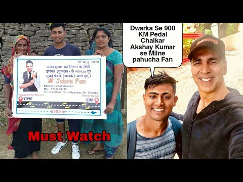 Akshay Kumar His Idol
