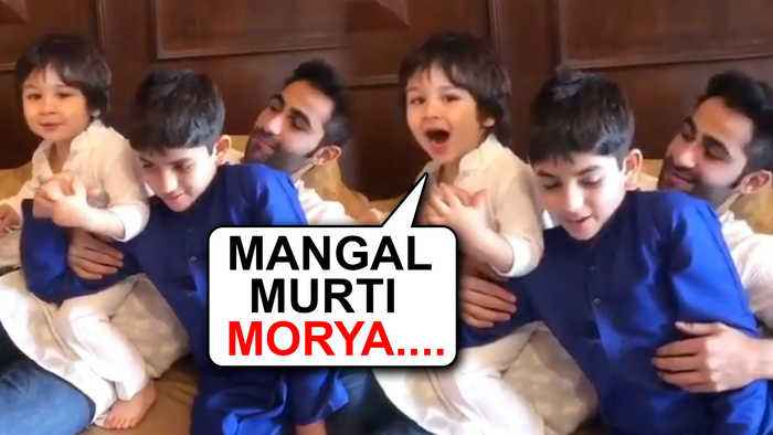 Photo of Only For You The Cutest Ganesha Admirer: Taimur Ali Khan Screaming 'Mangal Murti Morya' In This Viral Video