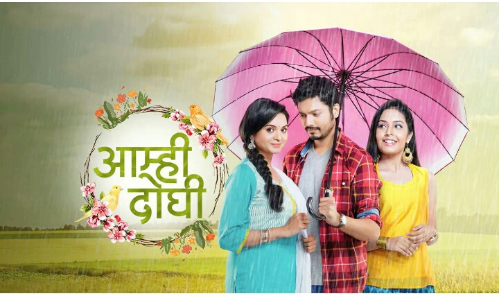 Marathi Movies on Amazon Prime