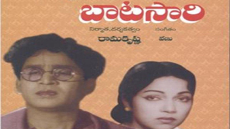 Telugu Movies Based on Bengali Novels