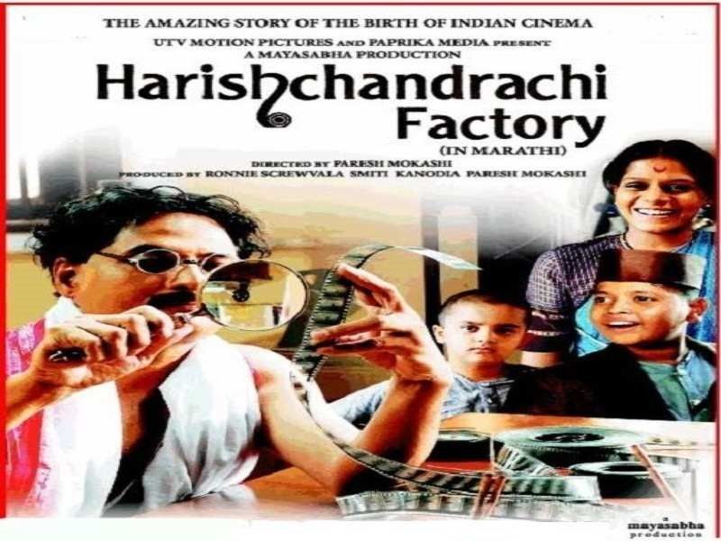 Marathi Movies Available on Netflix