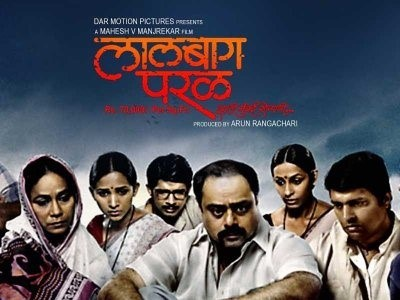 Marathi Movies Based on Books