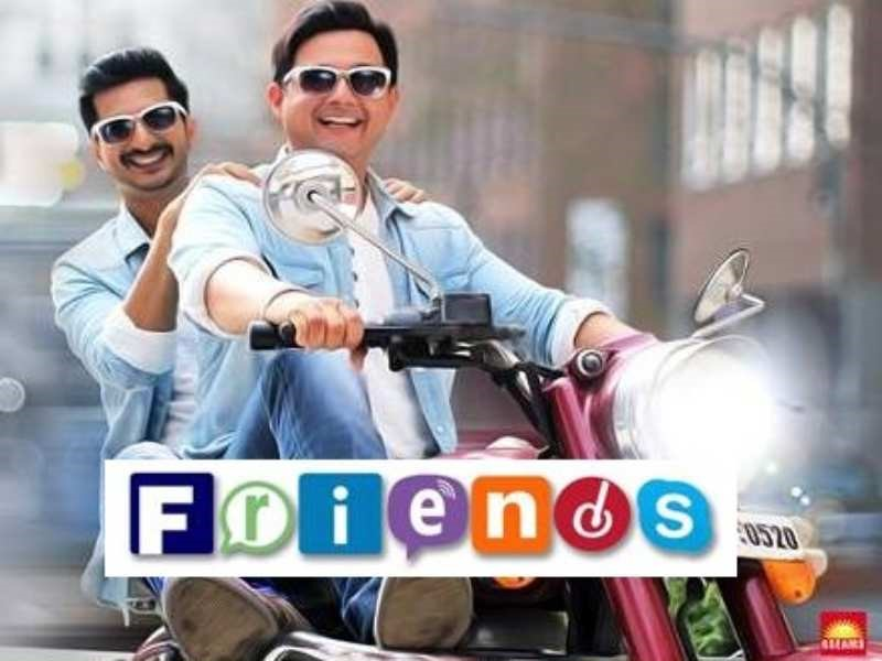 Marathi Movies Based on Friendship