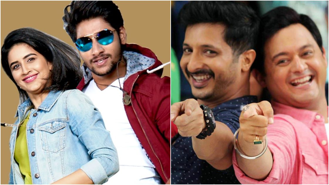Photo of Marathi Movies Based on Friendship You Will be Interested in