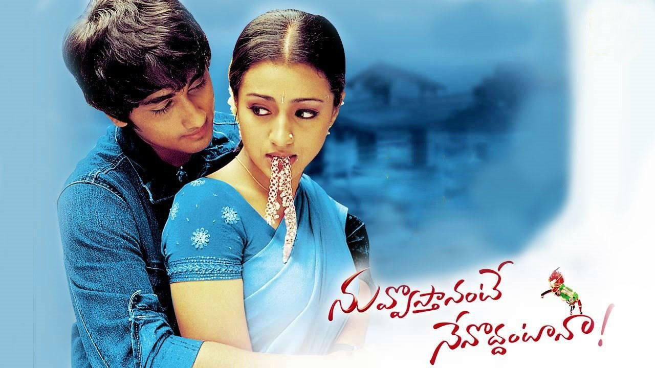 Telugu Movies Based on Love