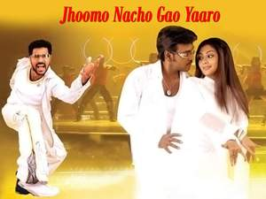 Telugu Movies Based on Music