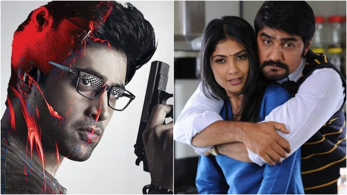 Photo of List of Telugu Movies Based on Terrorism You Must watch