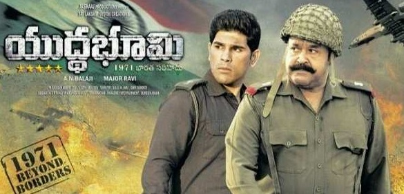 Telugu Movies Based on Indian Army