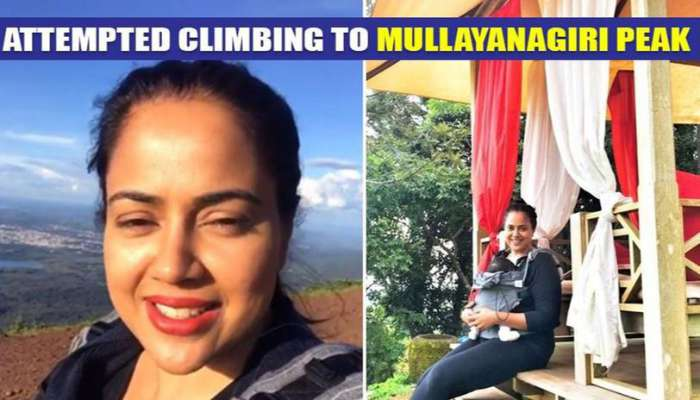 Photo of Sameera Reddy Tried To Climb Karnataka's Tallest Peak: Mullayanagiri With Her Newborn Girl: Nyra By Her Side