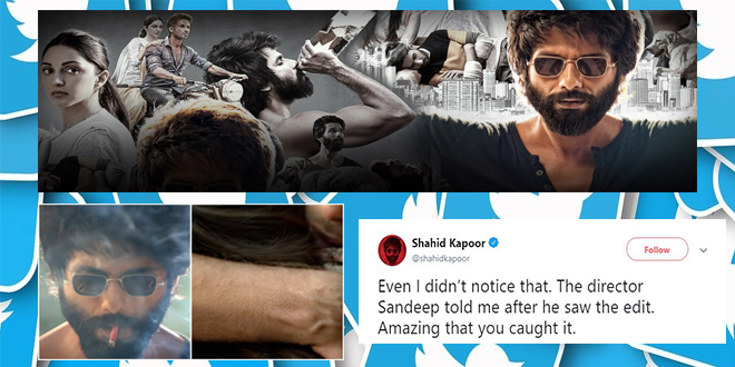 Photo of Shahid Kapoor Is Amazed When One Of His Fans Caught Him Having Goosebumps While Doing 'Kabir Singh' Scene