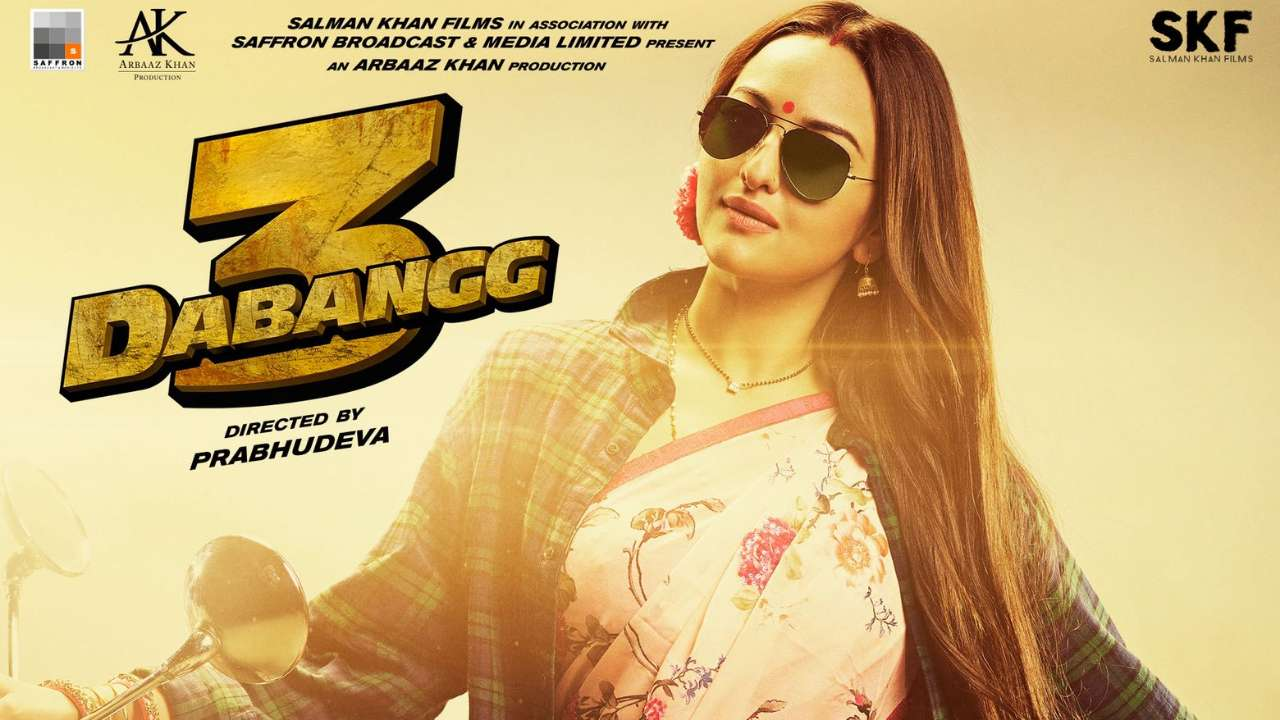 Photo of Salman Khan Aka Chulbul Pandey Unveils Rajjo's 1st Look From 'Dabangg 3'
