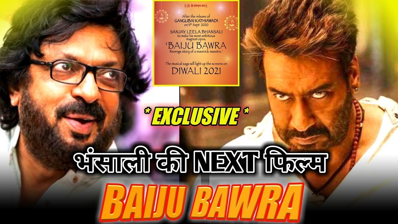 Photo of Sanjay Leela Bhansali Has a Diwali Gift For Ajay Devgn Fans. Read Below For More Details