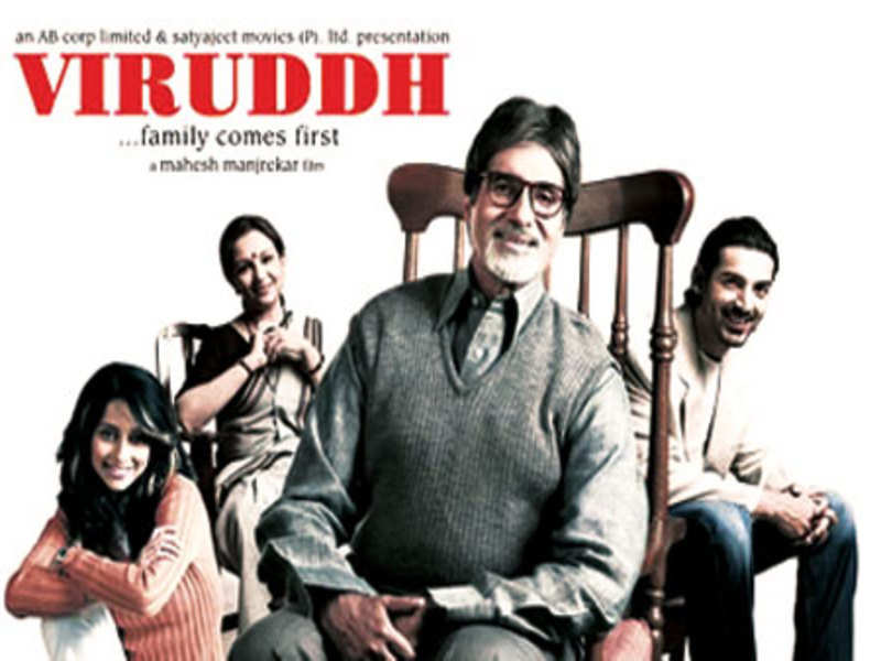 Bollywood Must Watch Underrated Movies