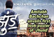 Photo of Big B Comes Out With The Intriguing Poster of His Upcoming 'Jhund'
