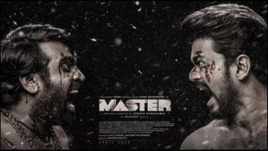 Photo of 'Master' 3rd Look: Vijay Sethupathi And Thalapathy Vijay Are In A Raw-Bloody Fight