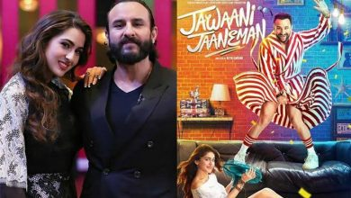 Photo of Here Are Saif Ali Khan's Long Hidden Plans To Work With Sara Ali Khan