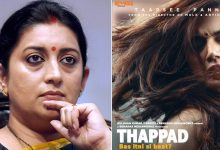 Photo of Taapsee Pannu's Thappad Gets Appreciation From Union Minister