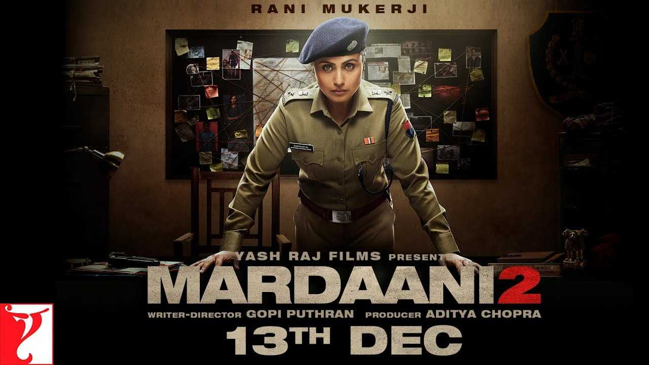 Photo of Rani Mukerji Reveals The Important Social Message That Her Upcoming Movie Mardaani 2 Has For You