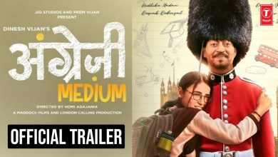 Photo of Bollywood Updates: 'Angrezi Medium' Trailer Unveiled, 'The Big Bull' Release Date Announced & More