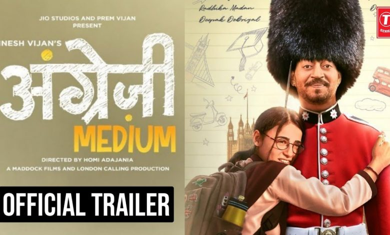 Bollywood Updates: 'Angrezi Medium' Trailer Unveiled, 'The Big Bull' Release Date Announced & More