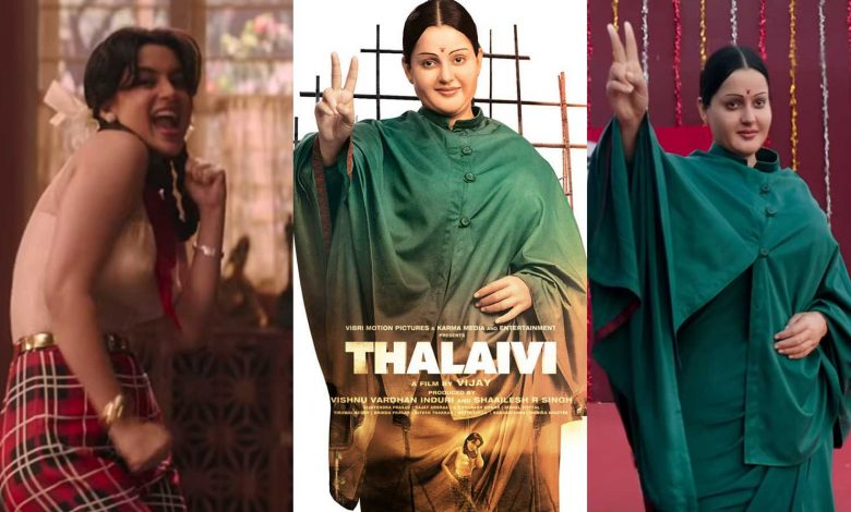 Kangana Ranaut Gives A Powerful Statement With Her 1st Look In Jayalalithaa Biopic: 'Thalaivi'