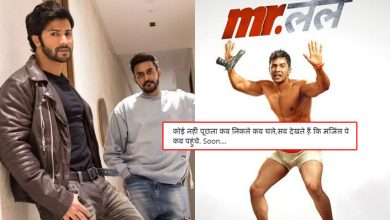 Photo of Here's Varun Dhawan's Response to Shashank Khaitan's 'Mr. Lele' Delay Confirmation
