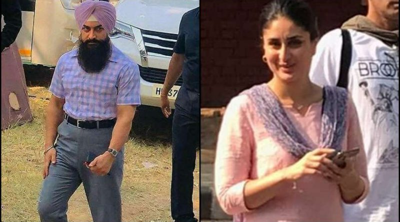 Leaked Pics: Aamir Khan & Kareena Kapoor Khan Spotted On Busy Streets Of Chandigarh For 'Laal Singh Chaddha' Shoot