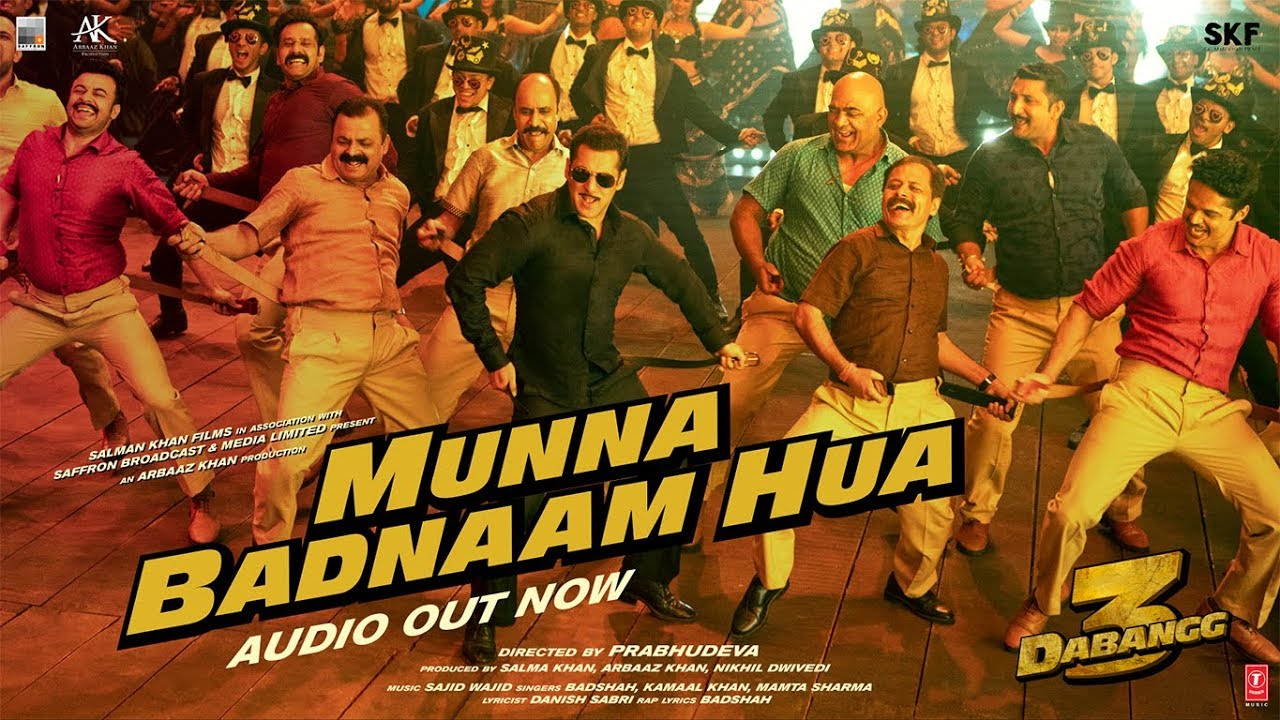 Photo of 'Munna Badnaam Hua' Track Review: Salman Khan's Rewind Song From Dabangg 3 Grows On You, But A Little Too Late