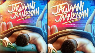Photo of Want To See Saif Ali Khan In A Playboy Look. Here's The Poster Of His Upcoming Flick: 'Jawaani Jaaneman'