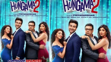 Photo of 'Hungama 2' Gets A Release Date Retaining Only One Cast Member From Its Prequel. Read Below For More Details