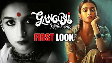 Photo of Alia Bhatt Starrer Gangubai Kathiawadi's Motion Poster Out For You