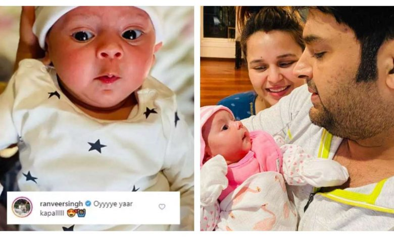 Ranveer Singh Leaves A Heart Melting Comment For Kapil Sharma's Daughter: Anayra Sharma