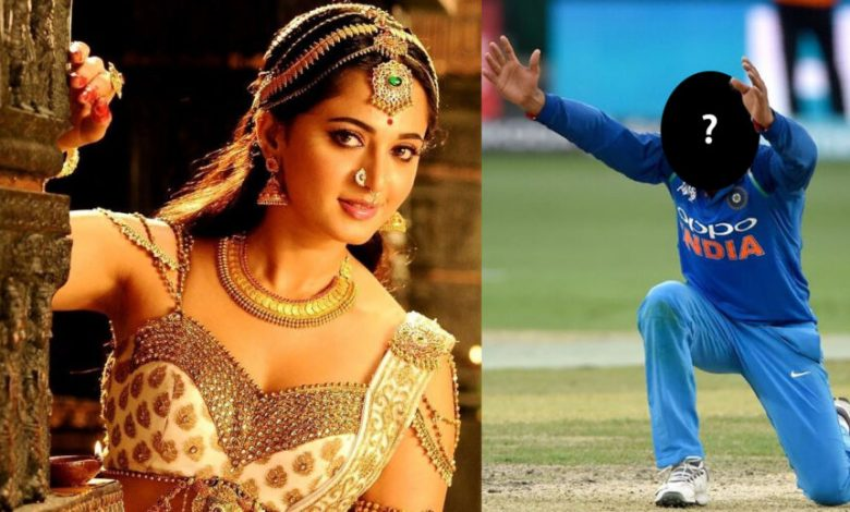 Anushkha Shetty Clears The Air On Her Impending Wedding With A Cricketer